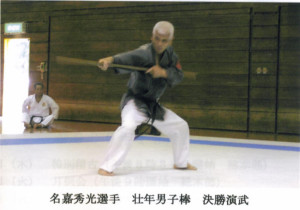 additional kata 1